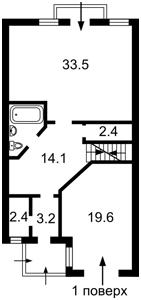 Дом Ломоносова, Ирпень, R-23673 - Фото 2