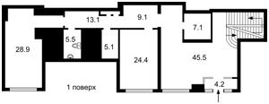 Офис, Черновола Вячеслава, Киев, B-98295 - Фото 2