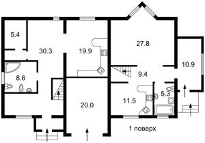 Дом Толстого, Ирпень, Z-519087 - Фото 2
