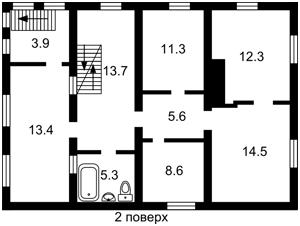 Будинок Садова (Осокорки), Київ, Z-196917 - Фото 2