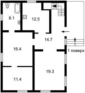House Druzhby, Krasylivka (Brovarskyi), C-106410 - Photo2
