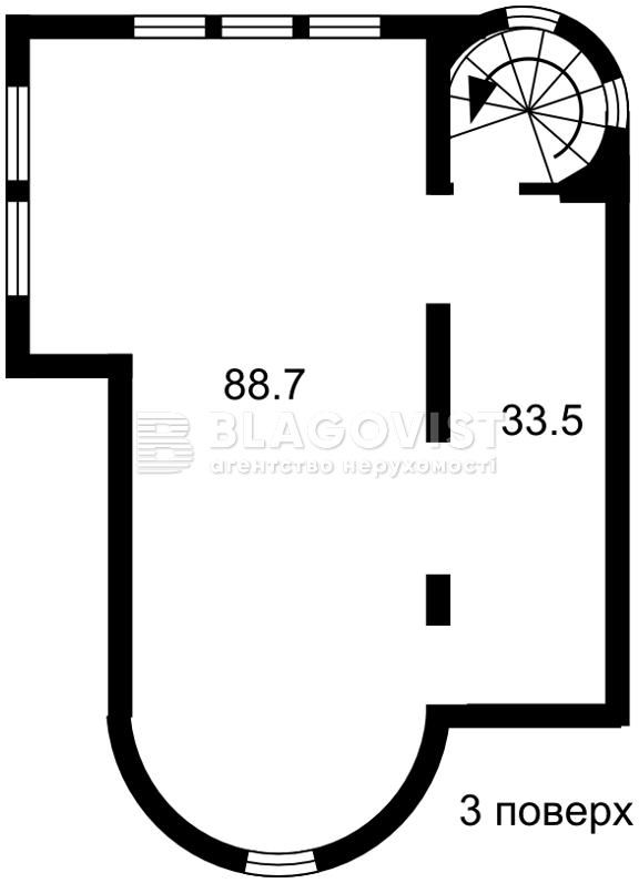 Дом R-3608, Северная, Петропавловская Борщаговка - Фото 8