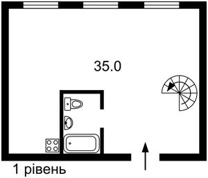 Квартира Регенераторная, 4 корпус 7, Киев, Z-541214 - Фото2