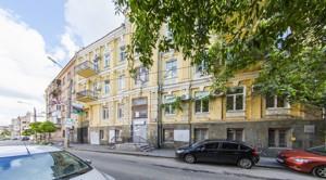 Office, Kudriavska, Kyiv, Z-580521 - Photo1