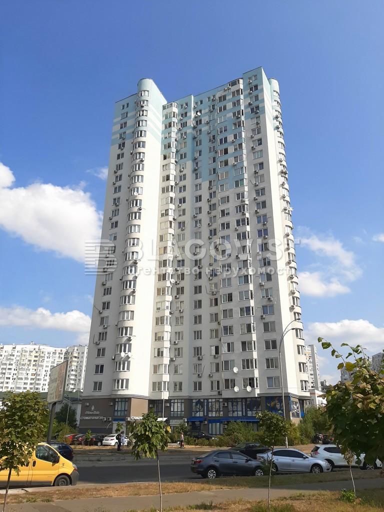 Квартира L-13524, Чавдар Єлизавети, 7, Київ - Фото 3