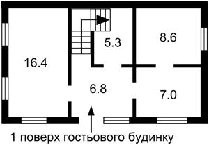 Будинок Старокиївська, Козин (Конча-Заспа), P-26503 - Фото 5