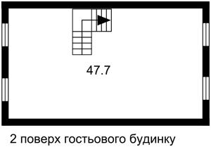 Дом Старокиевская, Козин (Конча-Заспа), P-26503 - Фото 6