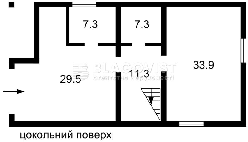 Дом F-42567, Белогородка - Фото 5