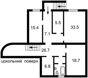 Дом Терешковой Валентины 2-й пер., Киев, R-30718 - Фото2
