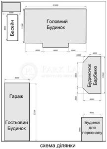 Дом R-26502, Козин (Конча-Заспа) - Фото 5