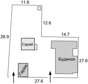Дом Армейская, Киев, Z-1069901 - Фото