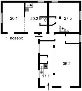 Дом E-16544, Золотая, Киев - Фото 4