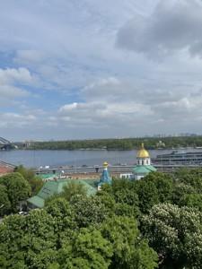 Квартира Сковороды Григория, 6, Киев, R-32984 - Фото 7
