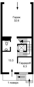 Квартира Болсуновская (Струтинского Сергея), 4, Киев, R-33136 - Фото2