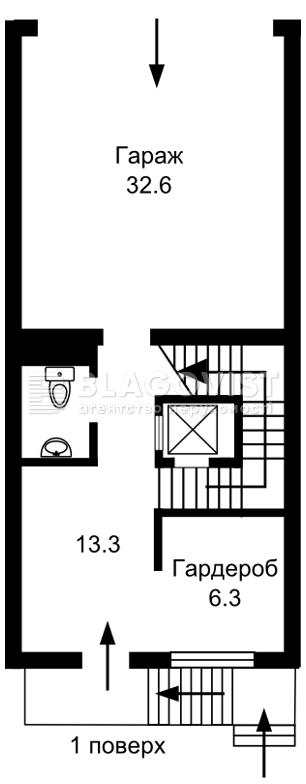 Квартира H-46791, Болсунівська (Струтинського Сергія), 4, Київ - Фото 5