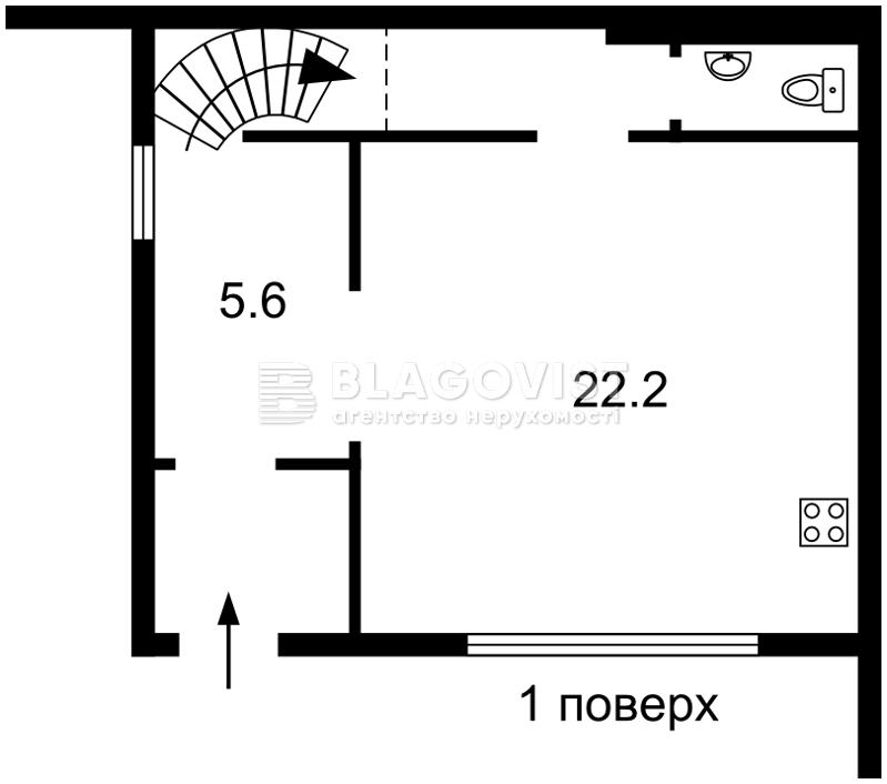 Дом H-45498, Франко Ивана, Вишневое (Киево-Святошинский) - Фото 2