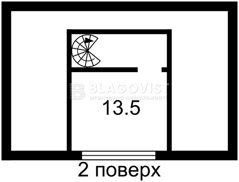 Дом R-14351, Ольшанский пер., Киев - Фото 5
