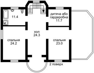 Будинок Федьковича, Київ, Z-1384215 - Фото 4