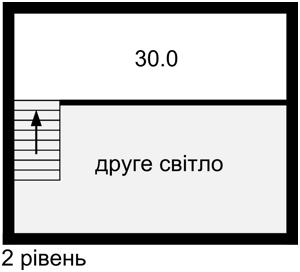 Офис, Мельникова, Киев, R-32273 - Фото 3