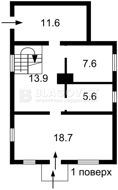 Дом C-107772, Лесная, Хотяновка - Фото 2