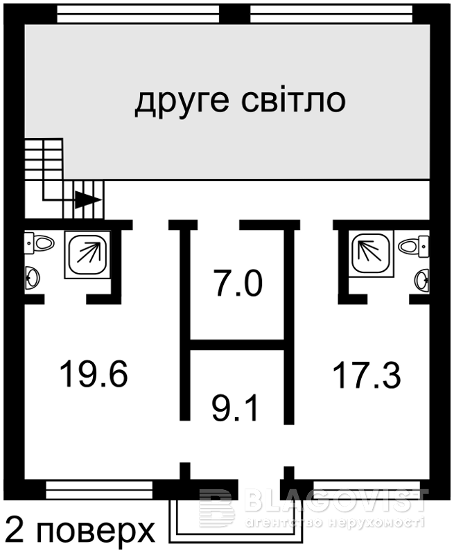 Дом C-107778, Киев - Фото 5