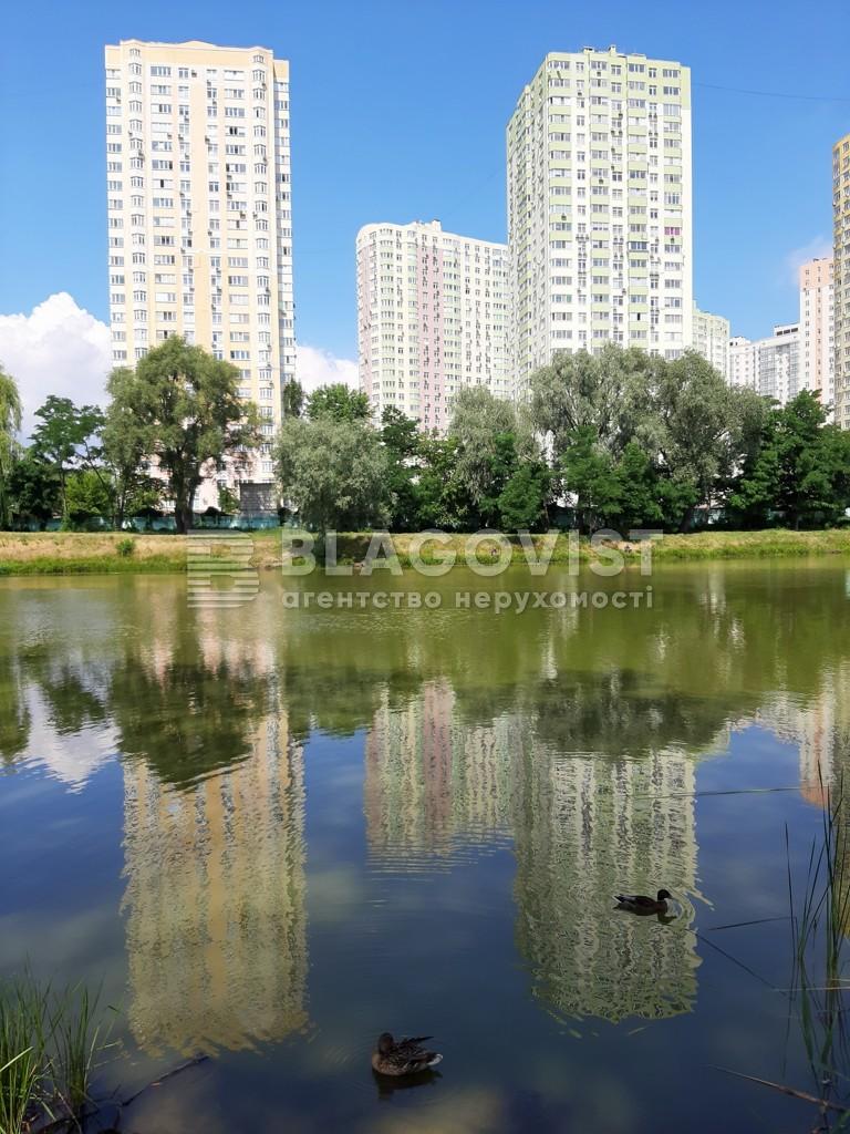 Парковые Озера