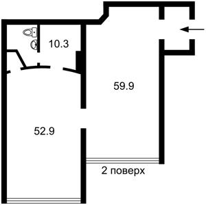 Офис, H-47670, Лукьяновская, Киев - Фото 7