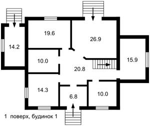 Дом Кирова, Новые Петровцы, D-36451 - Фото 3