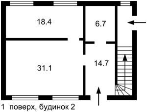 Дом Кирова, Новые Петровцы, D-36451 - Фото 5