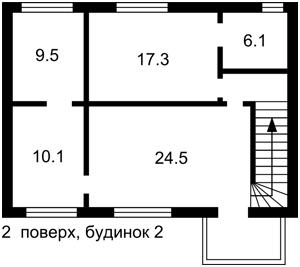 Дом Кирова, Новые Петровцы, D-36451 - Фото 6