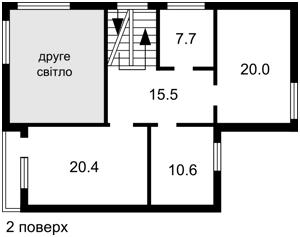 Дом Осыково, M-37948 - Фото 4
