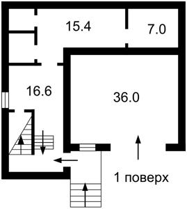 Нежилое помещение, Раевского Николая, Киев, F-43831 - Фото2