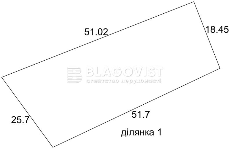 Земельный участок F-43849, Ленина, Перше Травня (Обуховский) - Фото 1