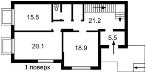 Нежилое помещение, Гмыри Бориса, Киев, R-36257 - Фото2