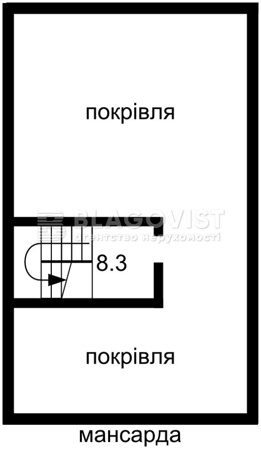 Дом M-38307, Потоцкого Павла (Комсомольская), Киев - Фото 4