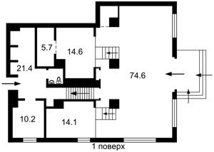 Нежилое помещение, Лютеранская, Киев, H-48962 - Фото 3