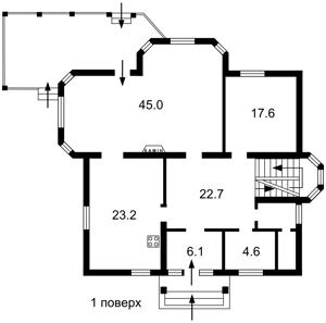 Дом Старокиевская, Козин (Конча-Заспа), F-44248 - Фото 3