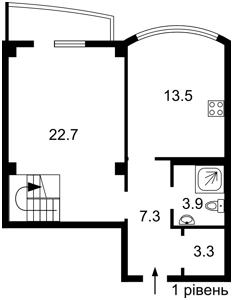 Квартира Сковороды Григория, 7, Ирпень, H-49734 - Фото2