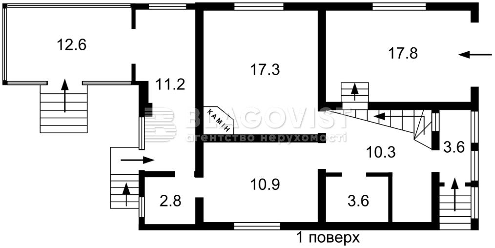 Дом A-112124, Луговая, Хотяновка - Фото 2