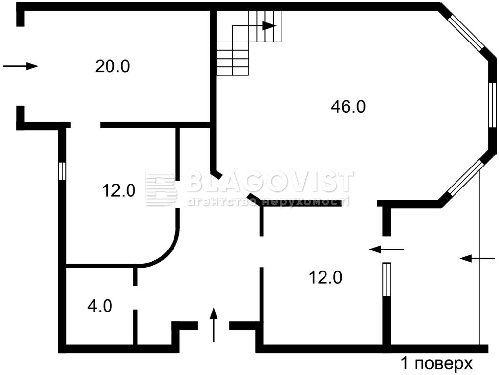 Дом R-17174, Вишенки - Фото 2