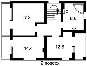 Будинок Осещина, M-38548 - Фото 3