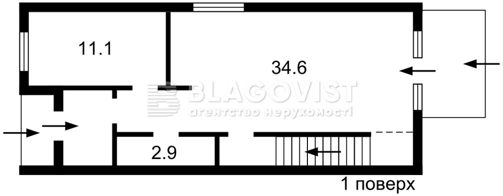 Дом C-109297, Каштановая, Гатное - Фото 3