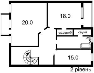 Квартира Рейтарська, 34, Київ, E-40939 - Фото 3