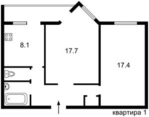 Квартира Нижний Вал, 41, Киев, F-44944 - Фото2