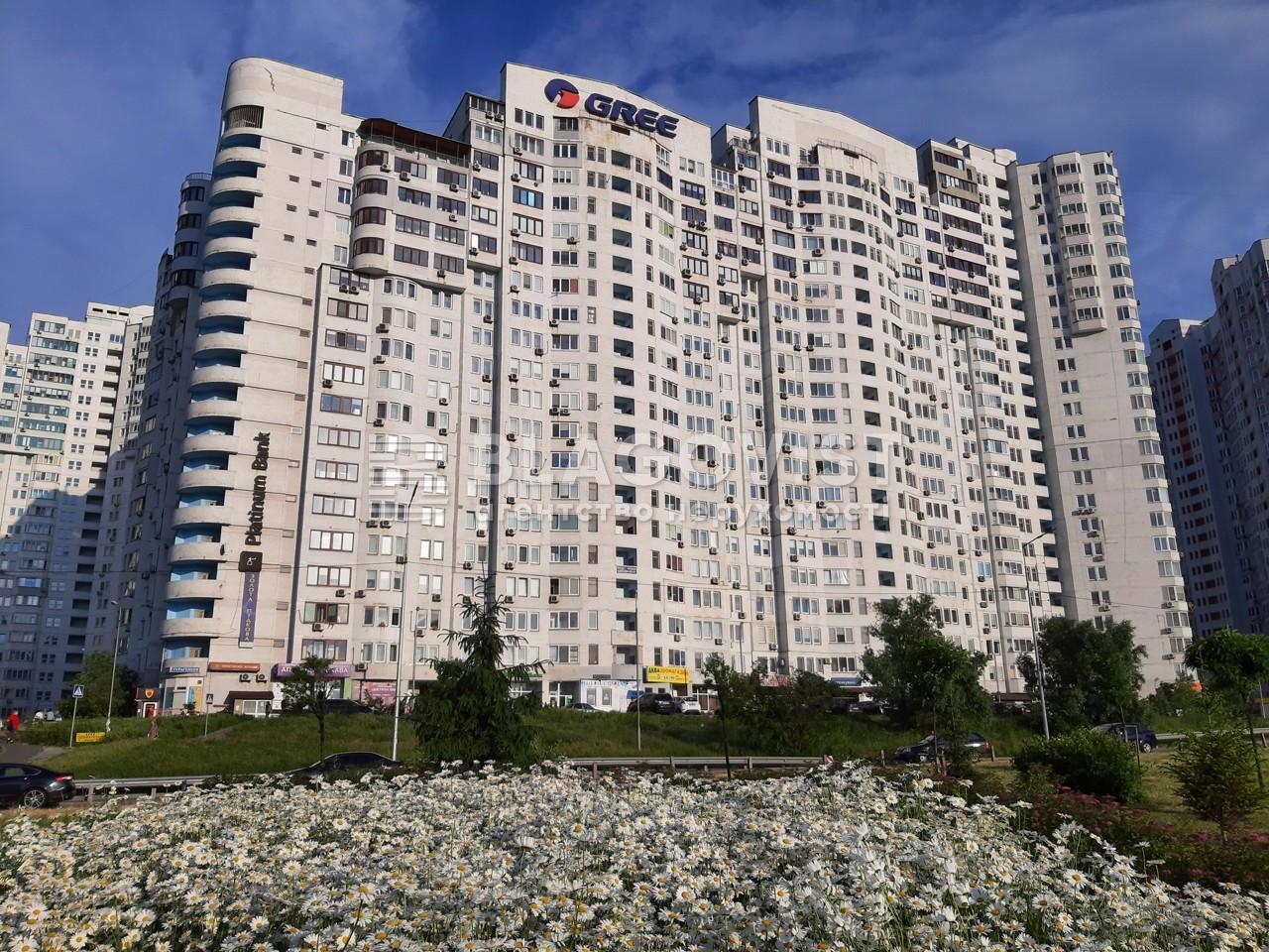 Квартира R-4707, Бажана Николая просп., 10, Киев - Фото 1