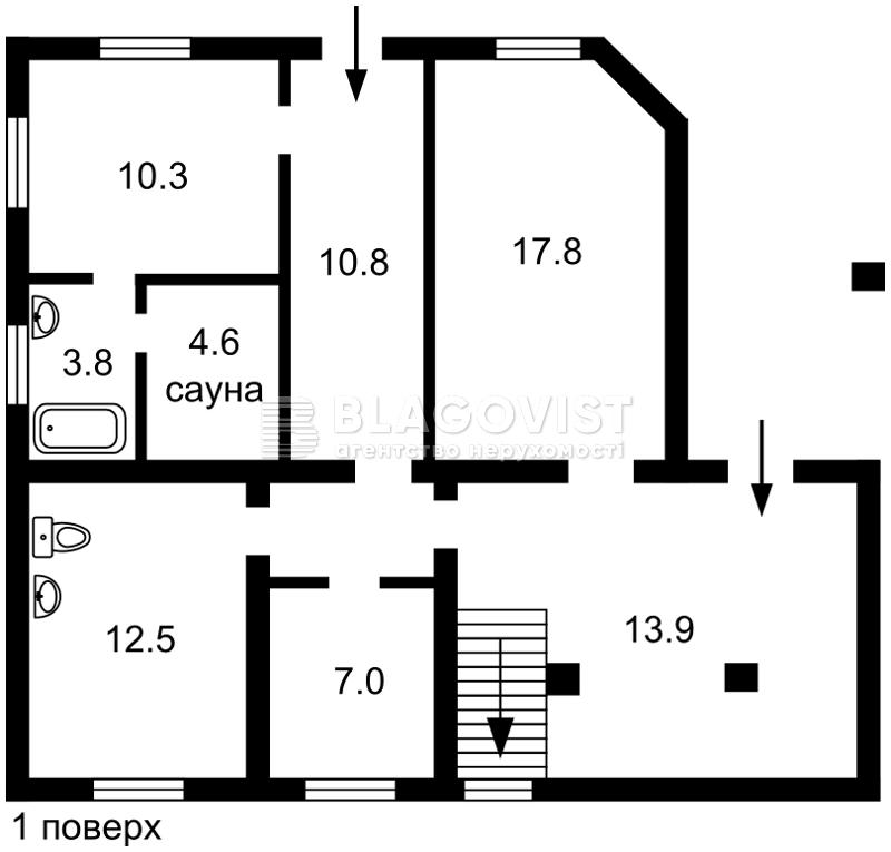 Дом A-112320, Богатырская, Киев - Фото 2