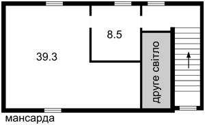 Нежитлове приміщення, H-50302, Панаса Мирного, Київ - Фото 7