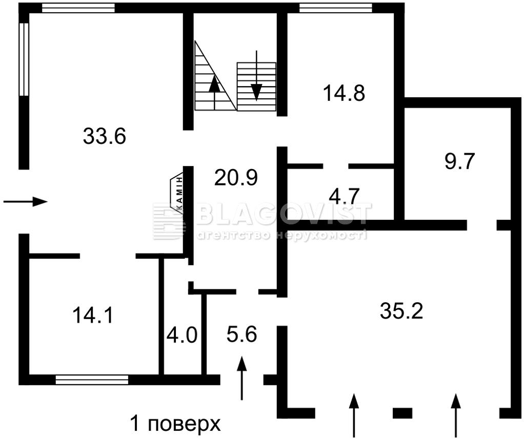 Дом C-109605, Цветочная, Иванковичи - Фото 2