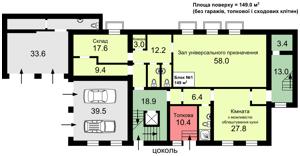 Квартира Шмідта Отто, 8, Київ, R-39819 - Фото 2