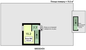 Квартира Шмидта Отто, 8, Киев, R-39820 - Фото 6